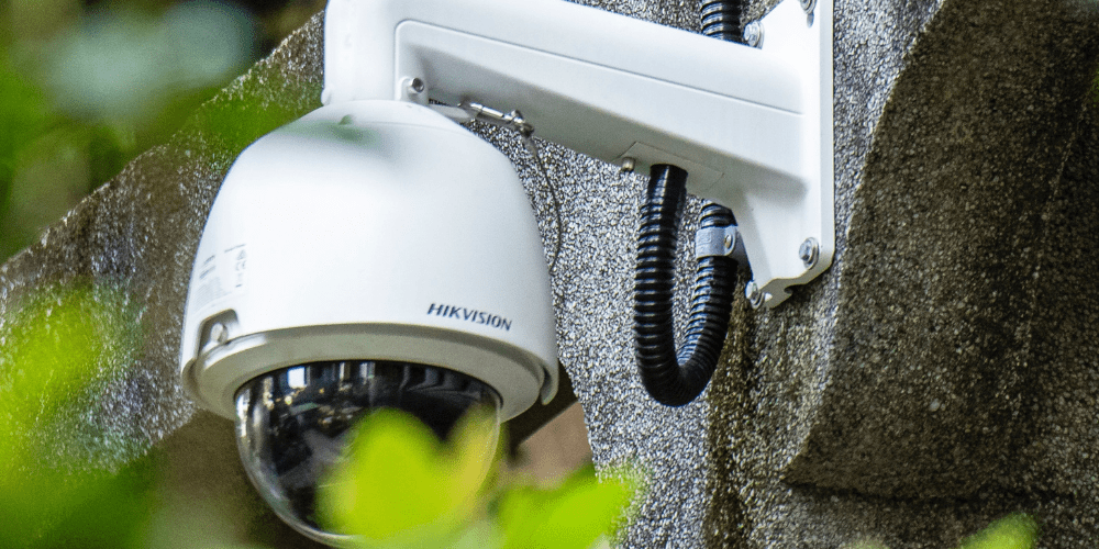a security camera attached to a wall